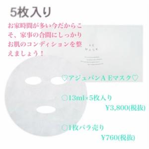 D374ADEA-BC37-40E0-8A1A-49D353F766A3